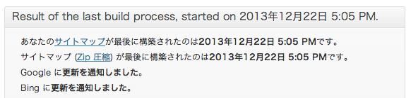 sitemaps01/kawatama.net