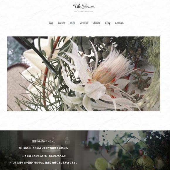 tiltflowers/kawatama.net