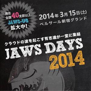 jawsdays2014