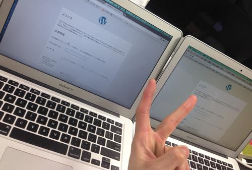 WordPressをubuntu(VPS/VMware)でnginx+php5-fpmで構築してみた