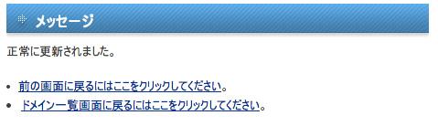 Route53/kawatama.net