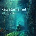 kawatama.net